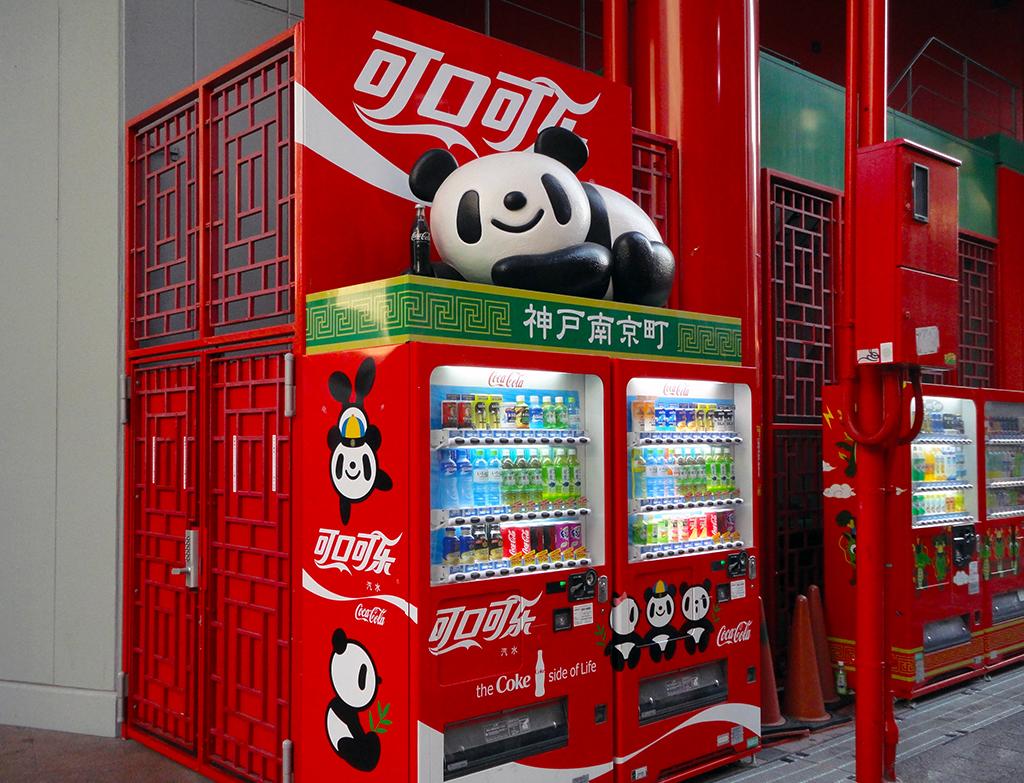 Japan Journey #2 – Soda MachineObservation