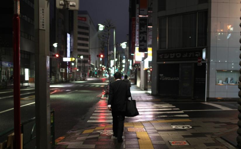 Japan Journey #6 – HomesickMoment