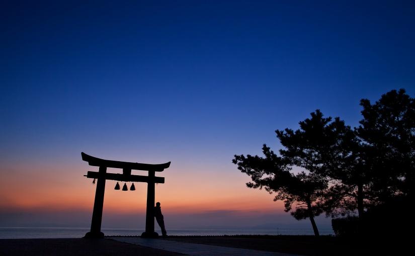 Japan Journey #4 –Peace