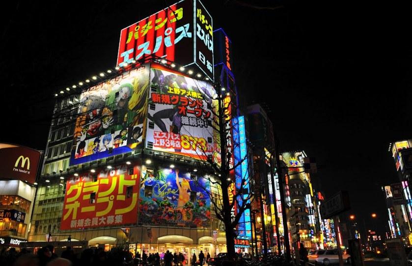 Shinjuku Number 14