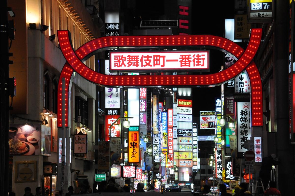 Japan Journey #1 –Shinjuku