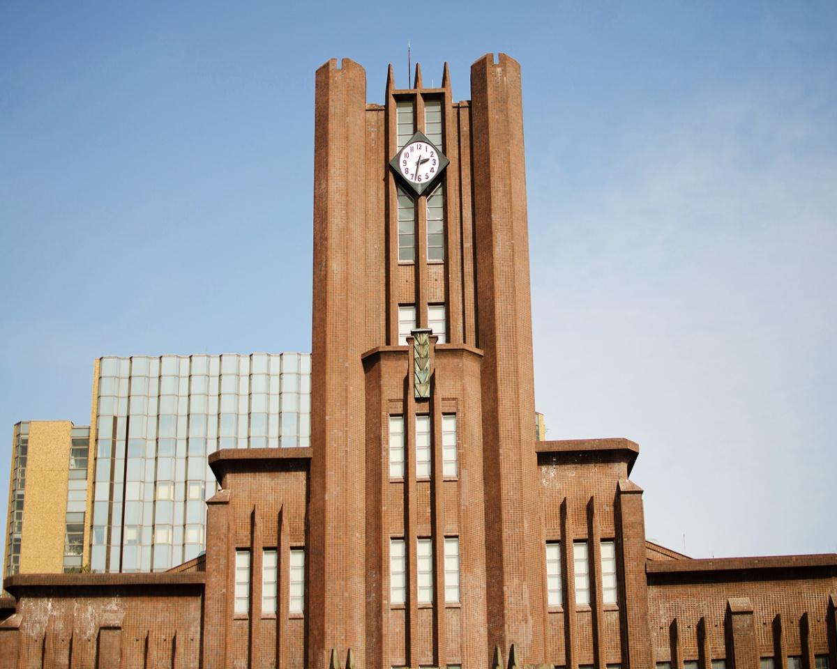 Japan Journey #3 – TokyoUniversity